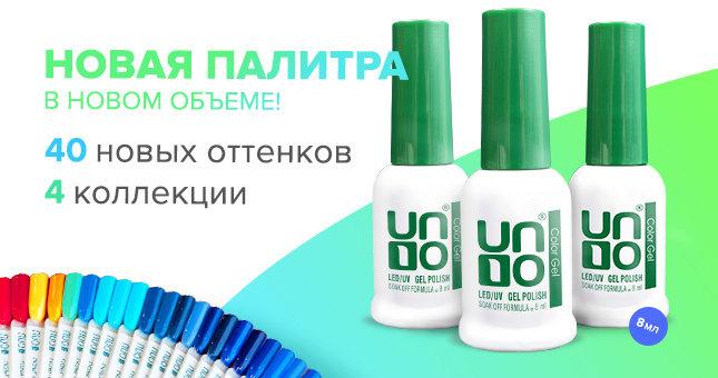 Uno-new40