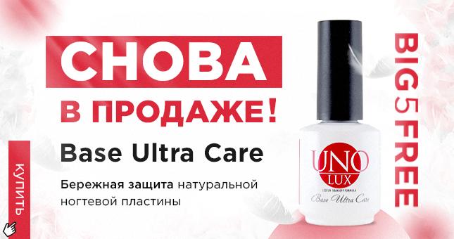 ultracarebase